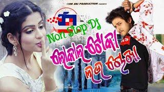 Local Toka Love Chokha Dj #Non Stop Dj remix