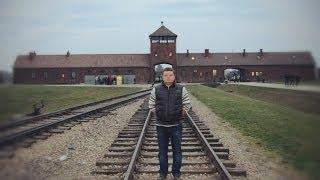 Следами SS (Майданек, Бухенвальд, Освенцим-Аушвиц)