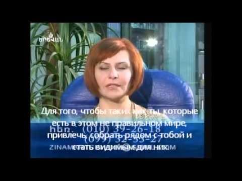 Zina Mkrtchyan ev Marina Ghazaryan