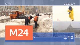 Начавшийся в столице снегопад продлится до утра 5 февраля - Москва 24