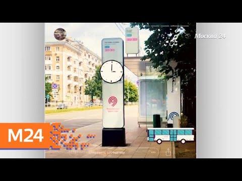 """""""Эволюция Москвы"""": Хорошевский район - Москва 24"""