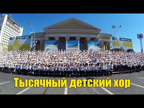 картинки с днем города ставрополя