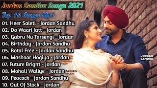 Jordan Sandhu New Punjabi Songs | New All Punjabi Jukebox 2021 | Jordan Sandhu Punjabi Song |