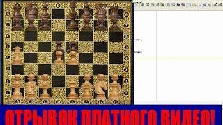 #28. отрывок платного урока. Создание игры шахматы на дефи