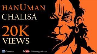 Hanuman Chalisa | Lyrical | Trance Music | Raj Mittal | Akashraj | 2016