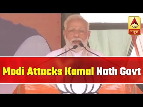 Cong didn't fulfil promise of loan waiver in Madhya Pradesh, Modi attacks Kamal Nath govt