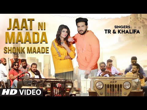 Jaat Ni Maada Shonk Maade Full Video Song TR Feat. Khalifa, Sonika Singh New Haryanvi Song 2019 thumbnail