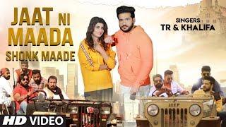 Jaat Ni Maada Shonk Maade Full Song TR Feat Khalifa Sonika Singh New Haryanvi Song 2019