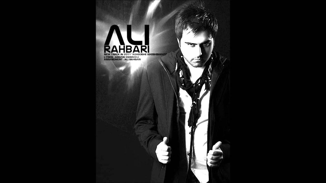 Ali Rahbari Ali Rahbari Doosesh daram YouTube