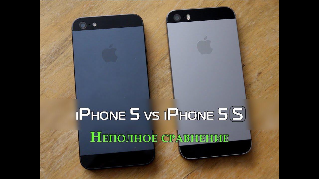 айфон 5s и 5 отличия фото
