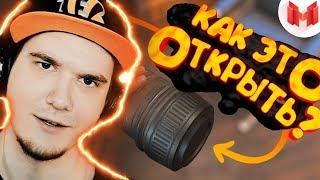 МАРМОК ▶ Как это открыть? (VR) - Mr. Marmok | Реакция v2.0