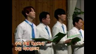 [GGN방송] 천안갈릴리교회 - 2016/03/27 부…