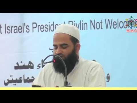 Qari Ahmad Adullah New Naatقاری احمد عبدللہ