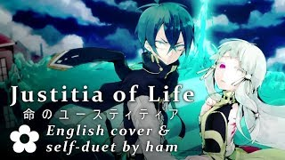 English Ver.「Justitia of Life // 命のユースティティア」self duet by ✿ham + 中文字幕 ♥Thank you 70k!!♥