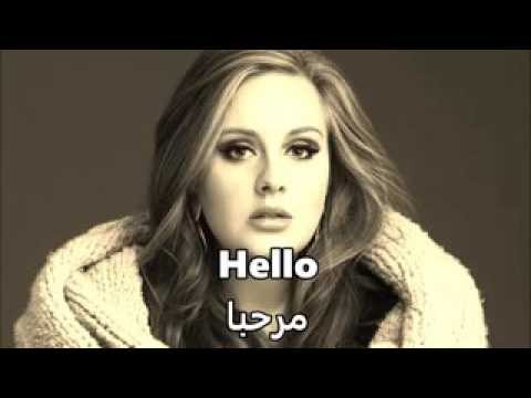 Adele helo (lyrics)