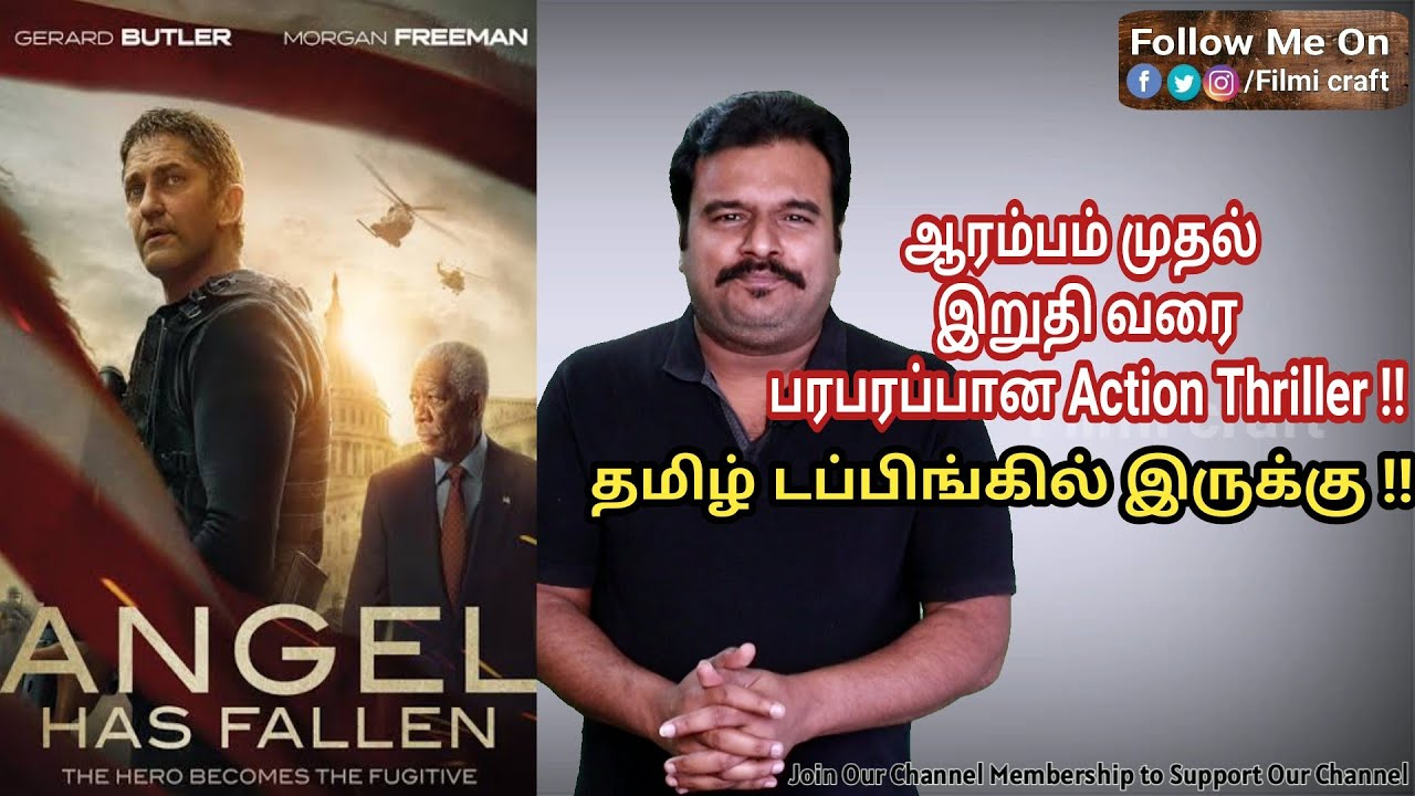 Download Angel has Fallen (2019) American Action Thriller Movie Review in Tamil by Filmi craft Arun