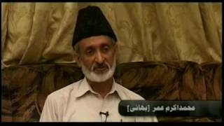 MARTYRDOM OF MUHAMMAD AZAM TAHIR SAHIB IN PAKISTAN (ISLAM AHMADIYYA PERSECUTION) 2/2