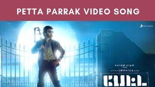 Petta Paraak Video Song| Petta | Rajinikanth| Vijay Sethupathi I Anirudh