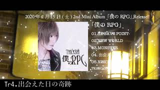 2020.2.15 Release 2nd Mini Album「僕のRPG」トレーラー by TAKASHI N CHI
