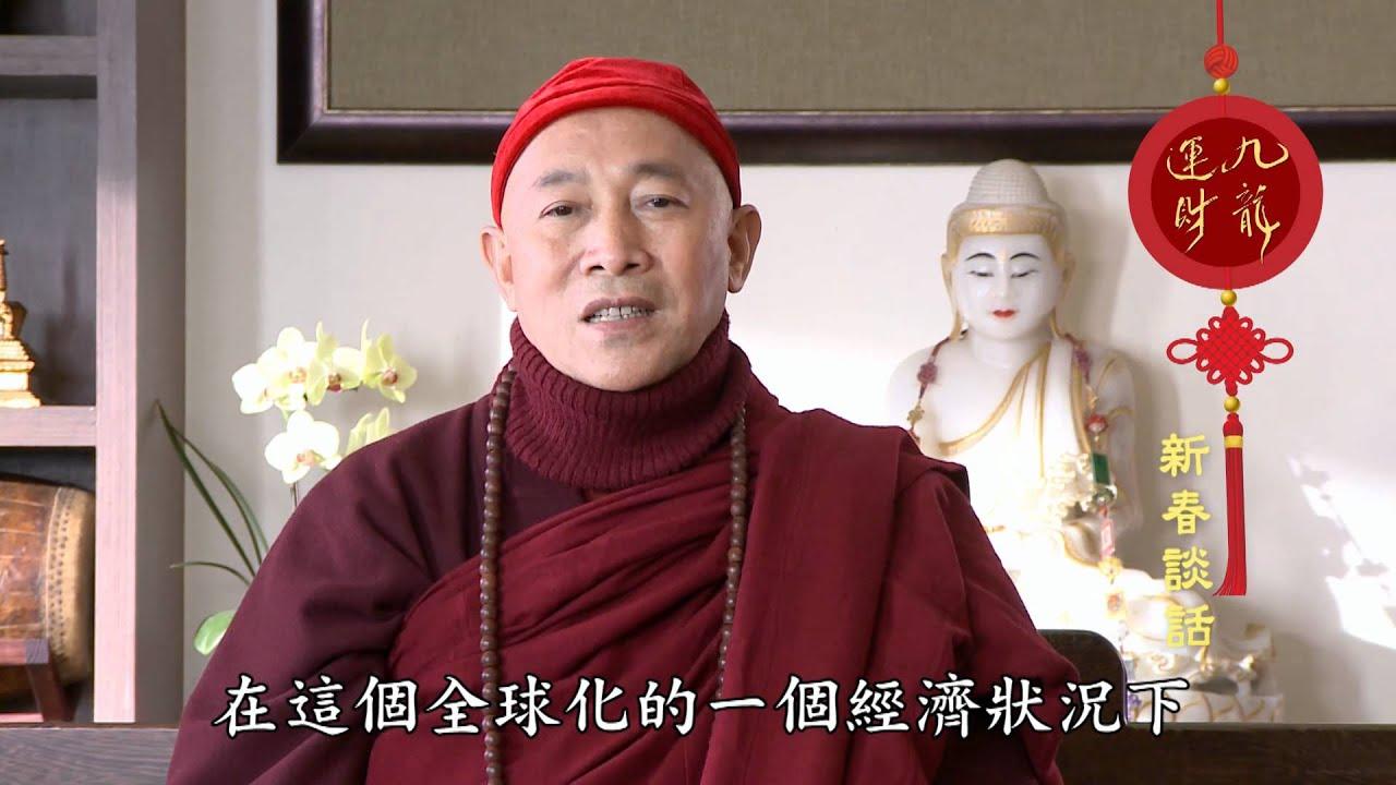 2012新春祝福.mp4