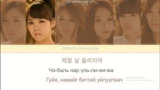 티아라 T-ara 다비치 Davichi  -  우리 사랑했잖아 We were in love MGL SUB