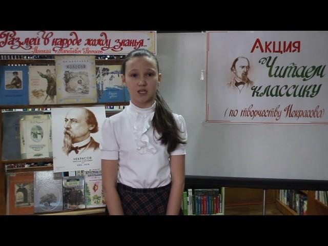 Изображение предпросмотра прочтения – ДашаИванова читает отрывок изпроизведения «Мороз, Красный нос» Н.А.Некрасова