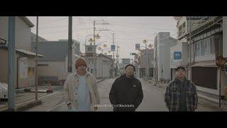 【MV】108号線 (feat.ABLO & しぇん)[カミノシタRemix]
