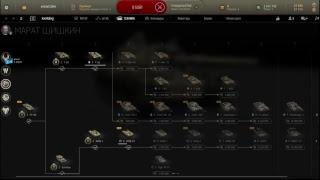 Armored Warfare: Проект Армата бои без правил!!!