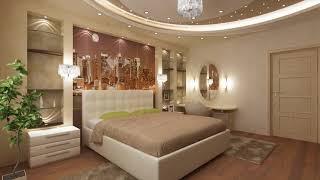 Bedroom LED Ceiling Lights Ideas