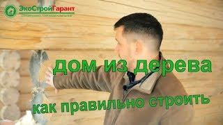 Будинок з рубленого колоди в Казані