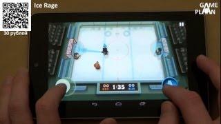 "[Android] Game Plan #182 ""Хоккейные битвы"""