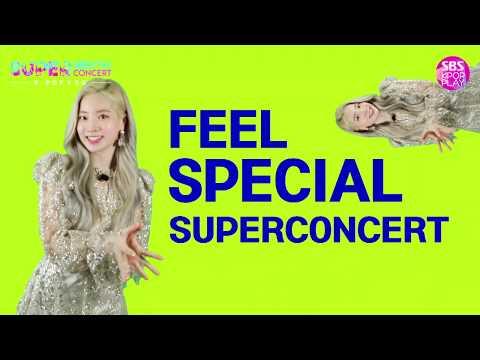 인천 슈퍼콘서트U 4K 초고음질 라이브│Incheon Super Concert  Stream