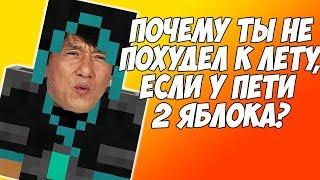 СЛИШКОМ СЛОЖНЫЕ ВОПРОСЫ в Minecraft \\ Diversity 3 #8