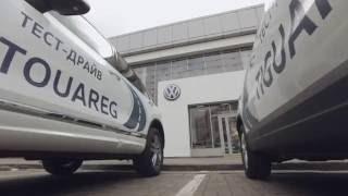 Официальный сервис Volkswagen в Астрахани, компания