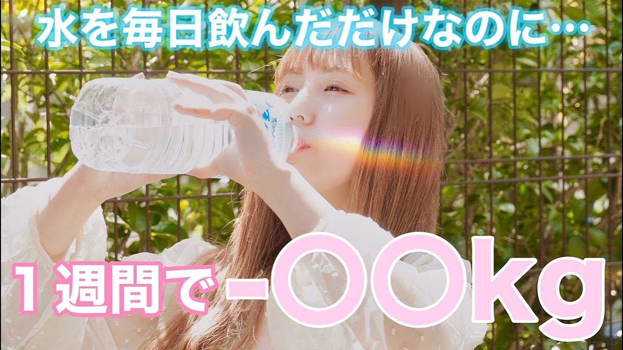 を リットル 日 水 飲む 二 1