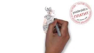 Поэтапно рисовать как приручить дракона(Как правильно нарисовать героев мультфильма Как приручить дракона. http://youtu.be/khsuj5yTj7g Однако не все так прост..., 2014-09-04T03:32:37.000Z)