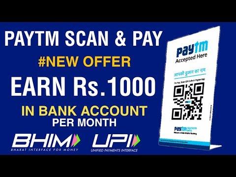 Paytm Scan and Pay Offer : Paytm BHIM UPI 1000 Cashback | Paytm New Offer | V Talk