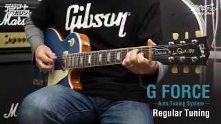 週刊ギブソンVol.35〜Gibson USA Les Paul Deluxe 2015【デジマート・マガジン】 ギブソン 検索動画 47