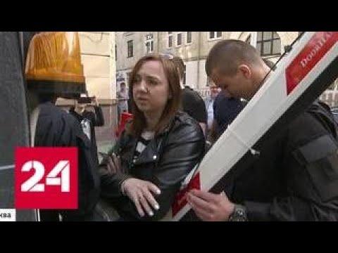Жильцы не выдержали битвы с сотрудниками управляющей компании, штурмовавшими двор - Россия 24