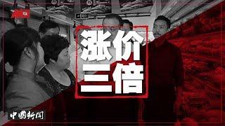 中国新闻 | 水果涨价三倍,李克强也吓一跳,说减税是现时关键措施;南航飞机遭冰雹袭击,颠簸不断吓坏乘客;蔡英文:中国若再跨台海中线,一定强势驱逐(20190526-2)