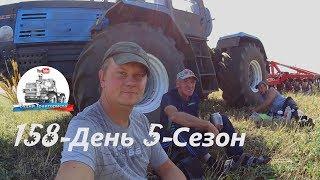 Вспоминаю молодость на Т-150К-09-25. Проблемки с электрикой у Т-150К-09. (158-День 5-Сезон)