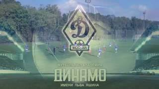 Летнее Первенство - 2016. 11 тур. Динамо - Локомотив 2