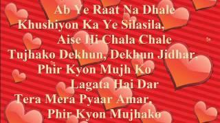 Tera Mera Pyaar Amar Fir Kyan Mujhko Lagta Hain Daar With Lyrics