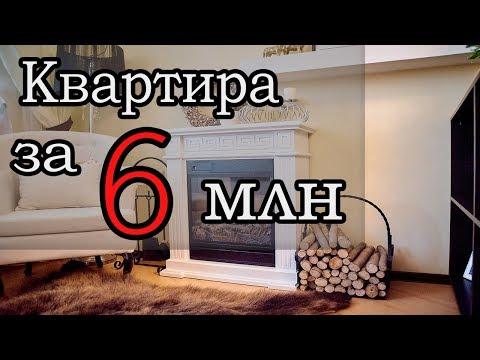 Продаем квартиру на пушкинской, 130 за 6млн. Купить квартиру. Новостройки Ижевска