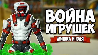 ВОЙНА ИГРУШЕК ♦ HYPERCHARGE: Unboxed
