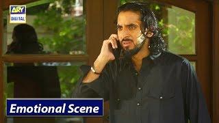 Gul O Gulzar Episode 19  Emotional Scene  Must Watch