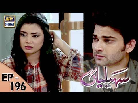 Saheliyaan - Ep 196 - 31st July 2017 - ARY Digital Drama