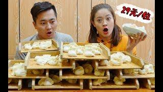【深夜探店】北京竟然有29元的自助水饺?狂吃11屉还有虾仁猪耳朵卤味随便吃
