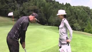 マーク金井と森下千里のゴルフを極める「ゴル極」 バーディパットの緊張感 森下千里 検索動画 17