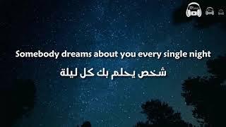 Enrique Iglesias - Somebody's Me مترجمة عربي